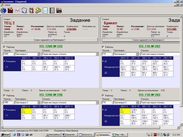 Dispatcher work station - Assignment screen